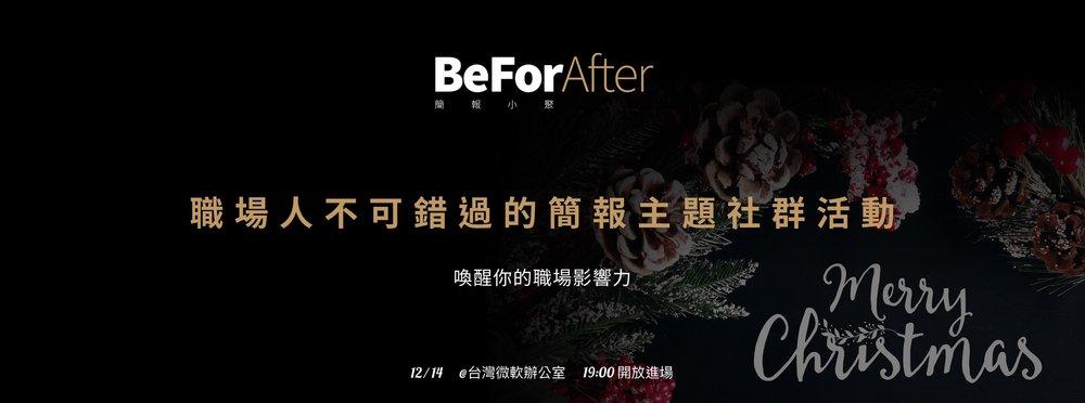 bfa_logo.png
