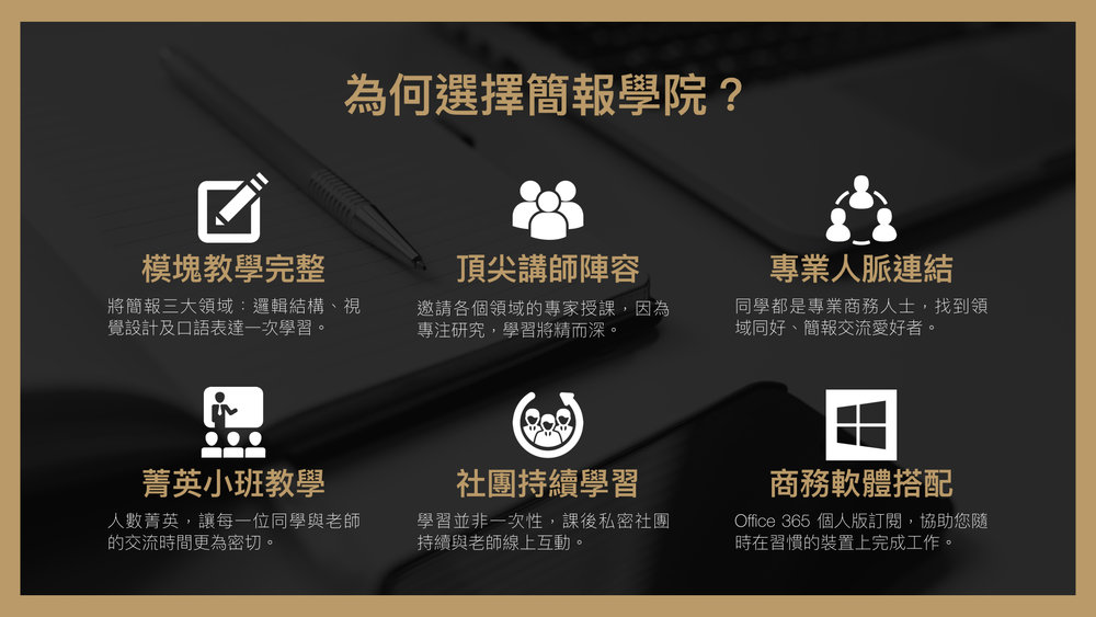 BFAcademy #5 林大班 周震宇.008.jpeg