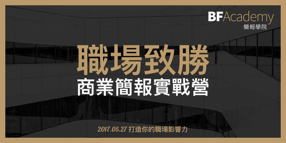 大麥 Banner 活動通 1080x540.002.jpeg