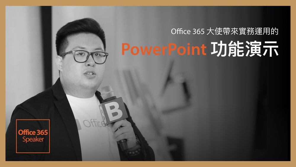 Office 365 Speaker