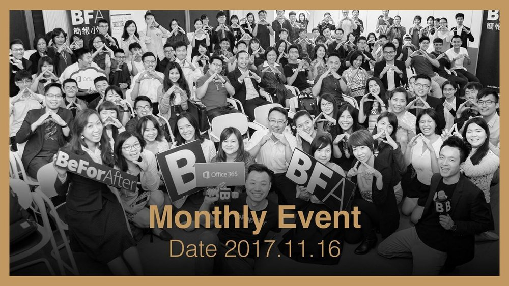 Monthly Event