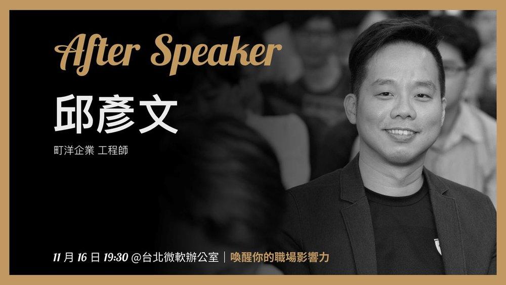 After Speaker