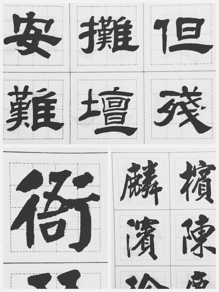 如果你長期生活在台灣,一定對這些字體不陌生。