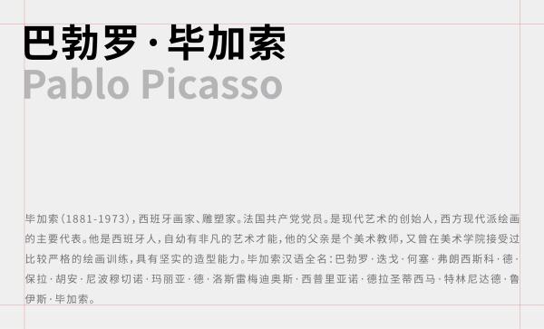 uisdc-ps-20170505-5.jpg
