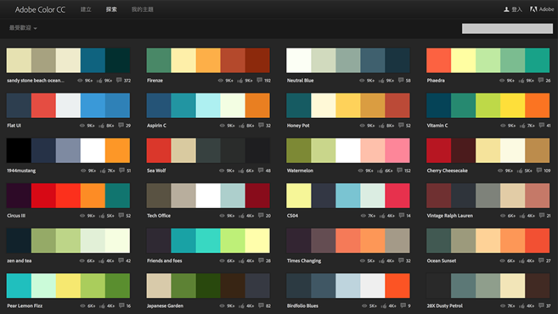 Adobe Color CC.png