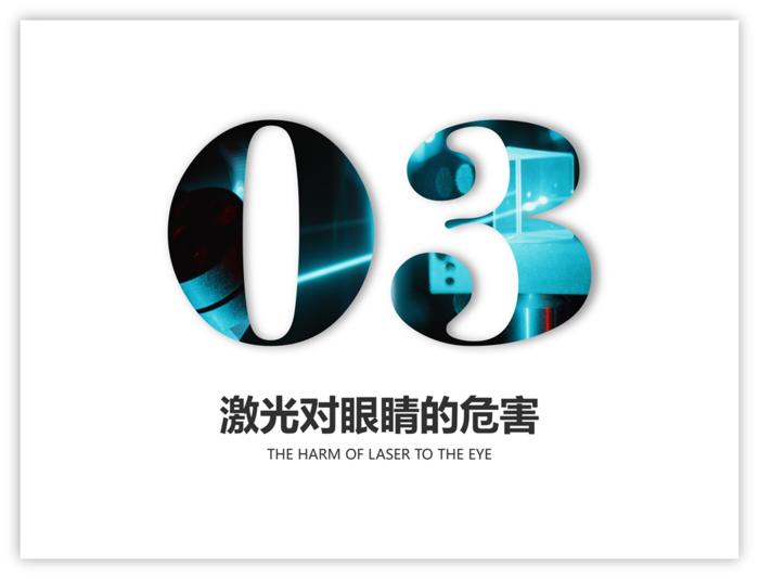 修改範例(三)-2.png