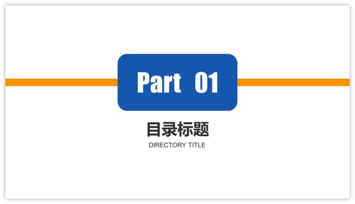 色塊 l 示範 1.png