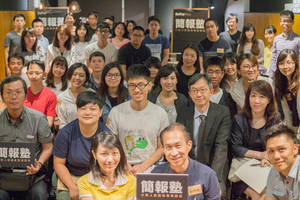 簡報塾#4 韓明文:前 2.5% 高階簡報者的提案策略