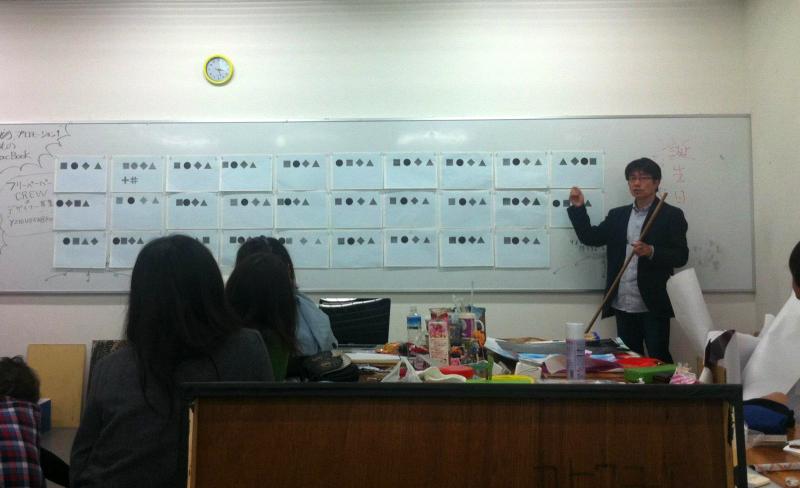 我在京都學字體設計 時,鳥海修老師的第一堂課