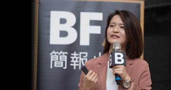 台灣大哥大人力資源發展部管理師 Tammy:換你了,試著在宇宙留下一點痕跡吧