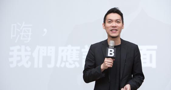 BFA 簡報共同發起人 林大班:成功,就是做好角色扮演