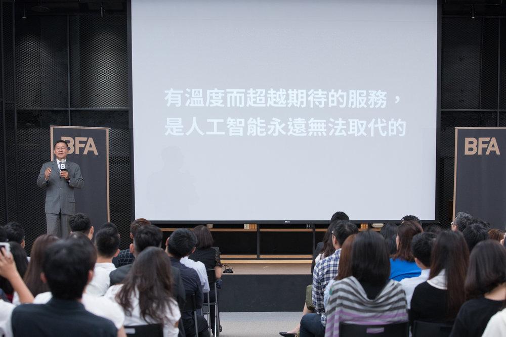 20180816_簡報小聚-4369.jpg
