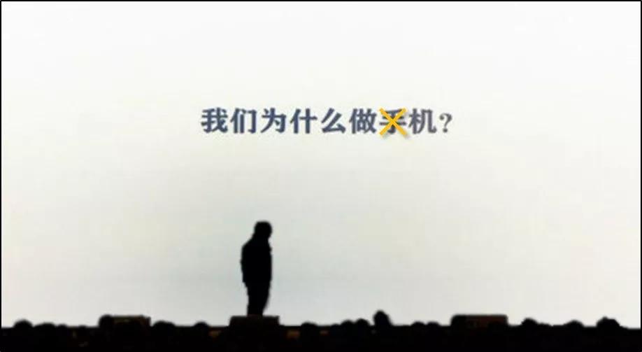 (曝光過度導致的「人物剪影」效果)