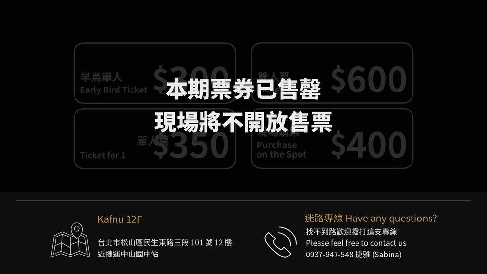 ticket price.jpeg