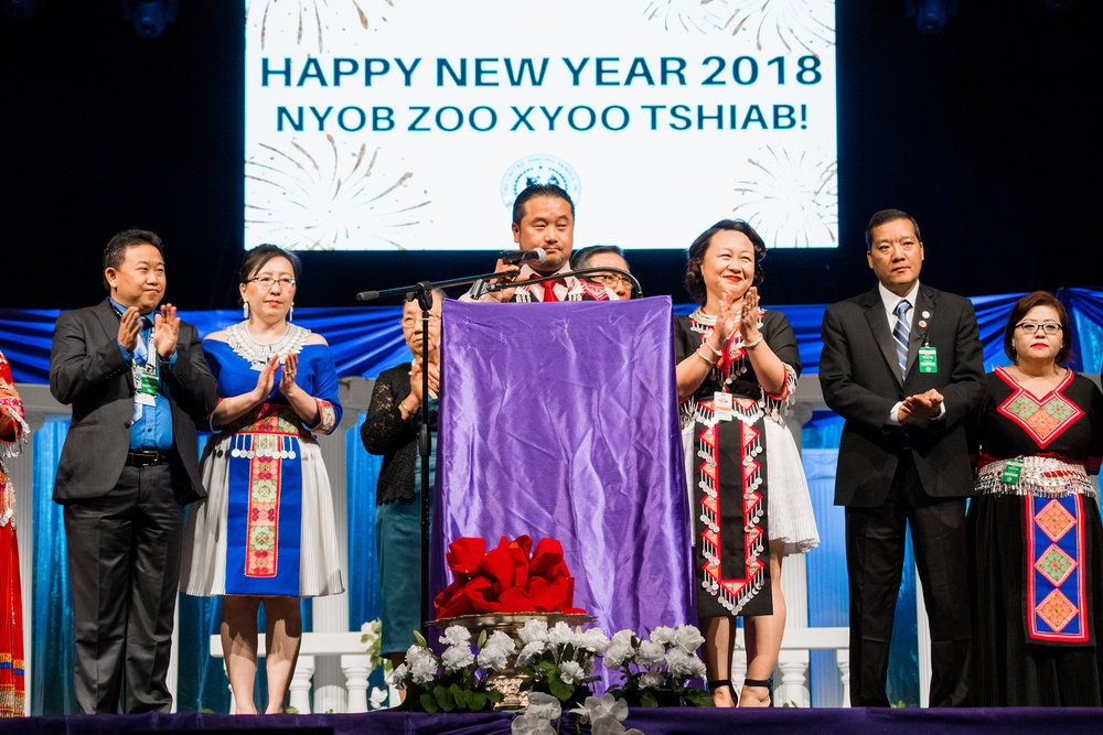 Hmong New Year - Saint Paul River Centre 2017 - 1811.25.2018