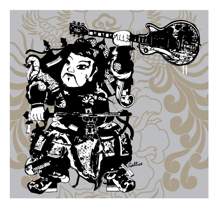 Warrior-PosterCard-RockStar.jpg