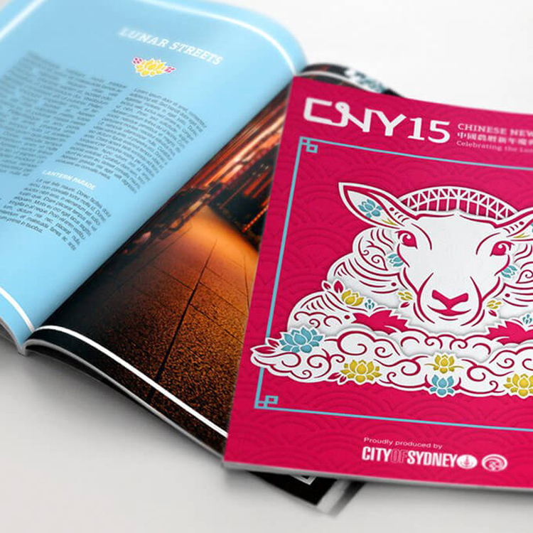 sydney-chinese-new-year-brochure