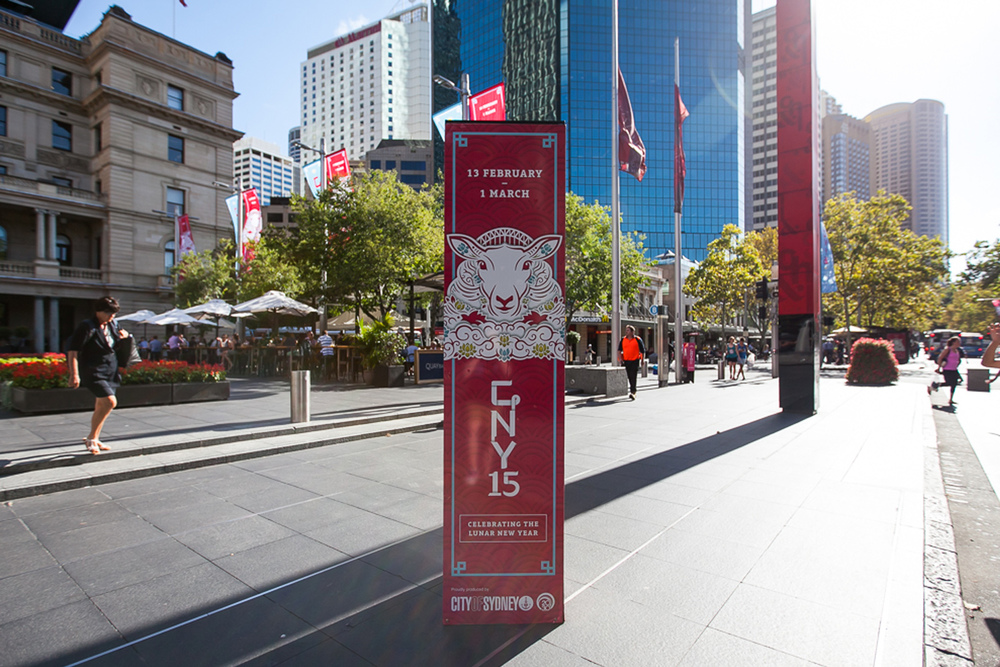 sydney-chinese-new-year-sign-wrap