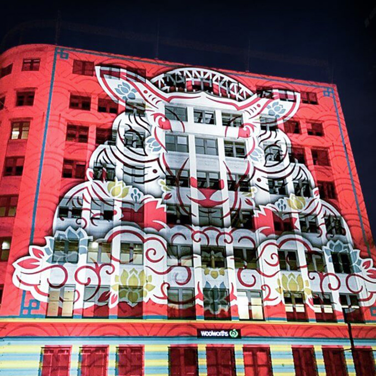 sydney-chinese-new-year-projection