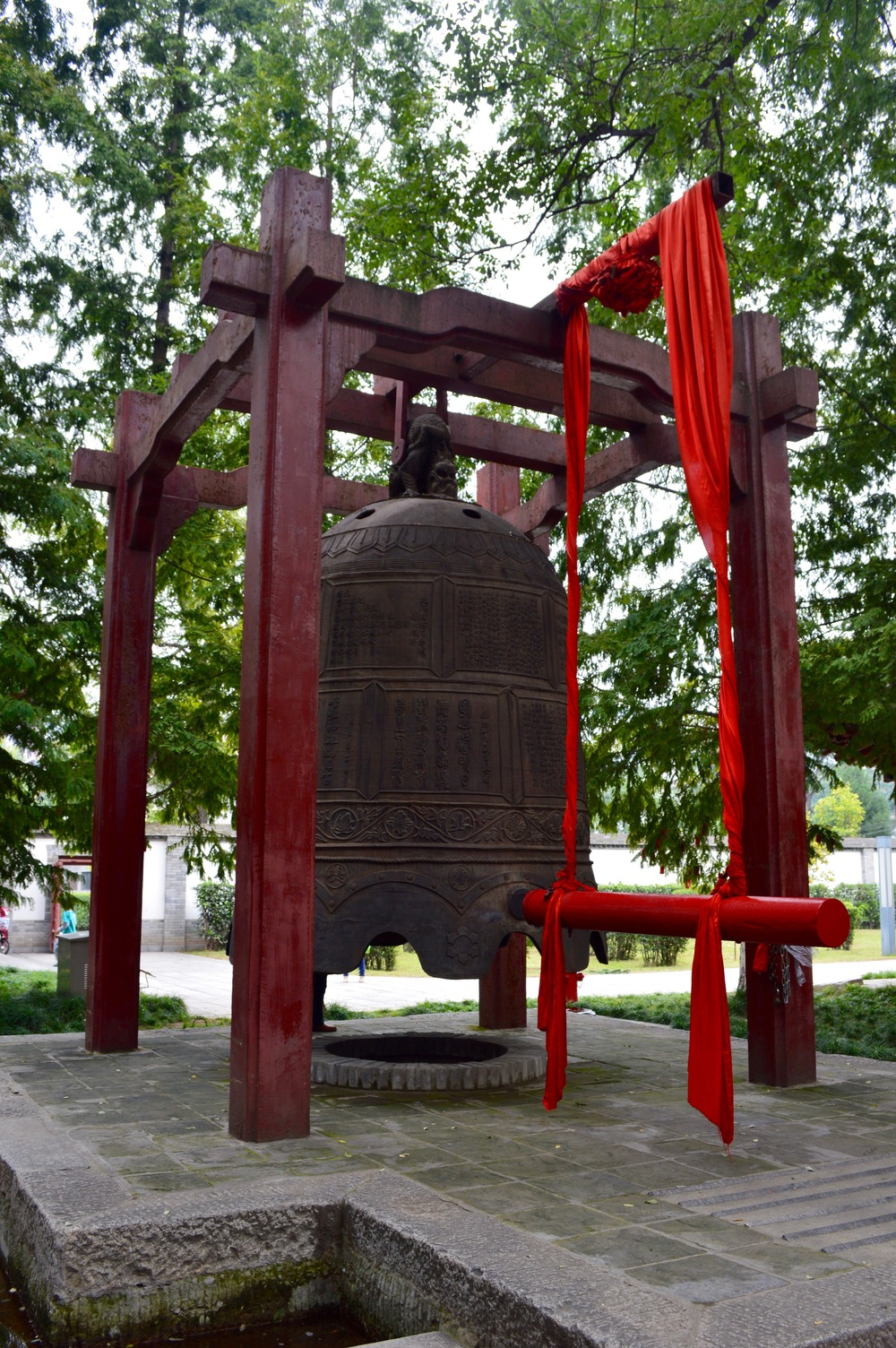 Old Buddhist bell near Small Goose Pagoda, Xi'an.