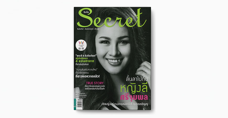 Postcardcube_Secret_Cover1_2015.jpg