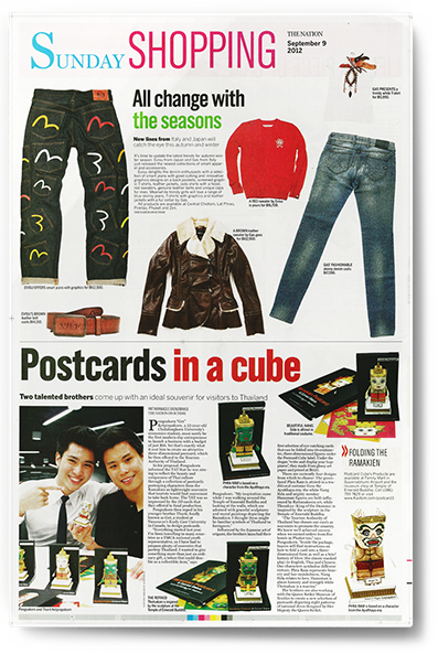 Postcardcube_The Nation_2012