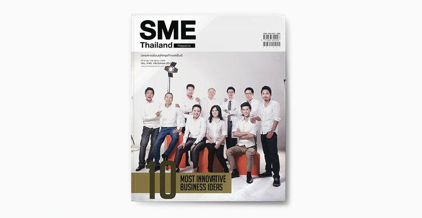 Postcardcube_SME Thailand No106_Cover1_2013.jpg