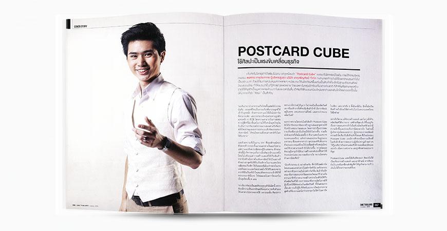 Postcardcube_SME Thailand No106_P66-67_2013.jpg
