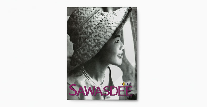 Postcardcube_Sawasdee Thai Airways_Cover1_2013.jpg