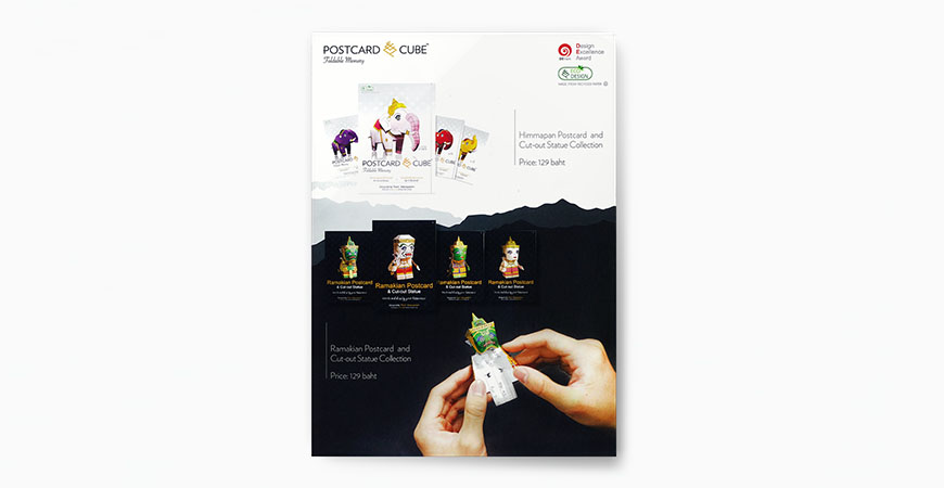Postcardcube_Asia Books_P26_2016.jpg