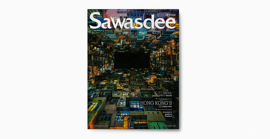 Postcardcube_Sawasdee_Thai Airways_Cover1_2016.jpg
