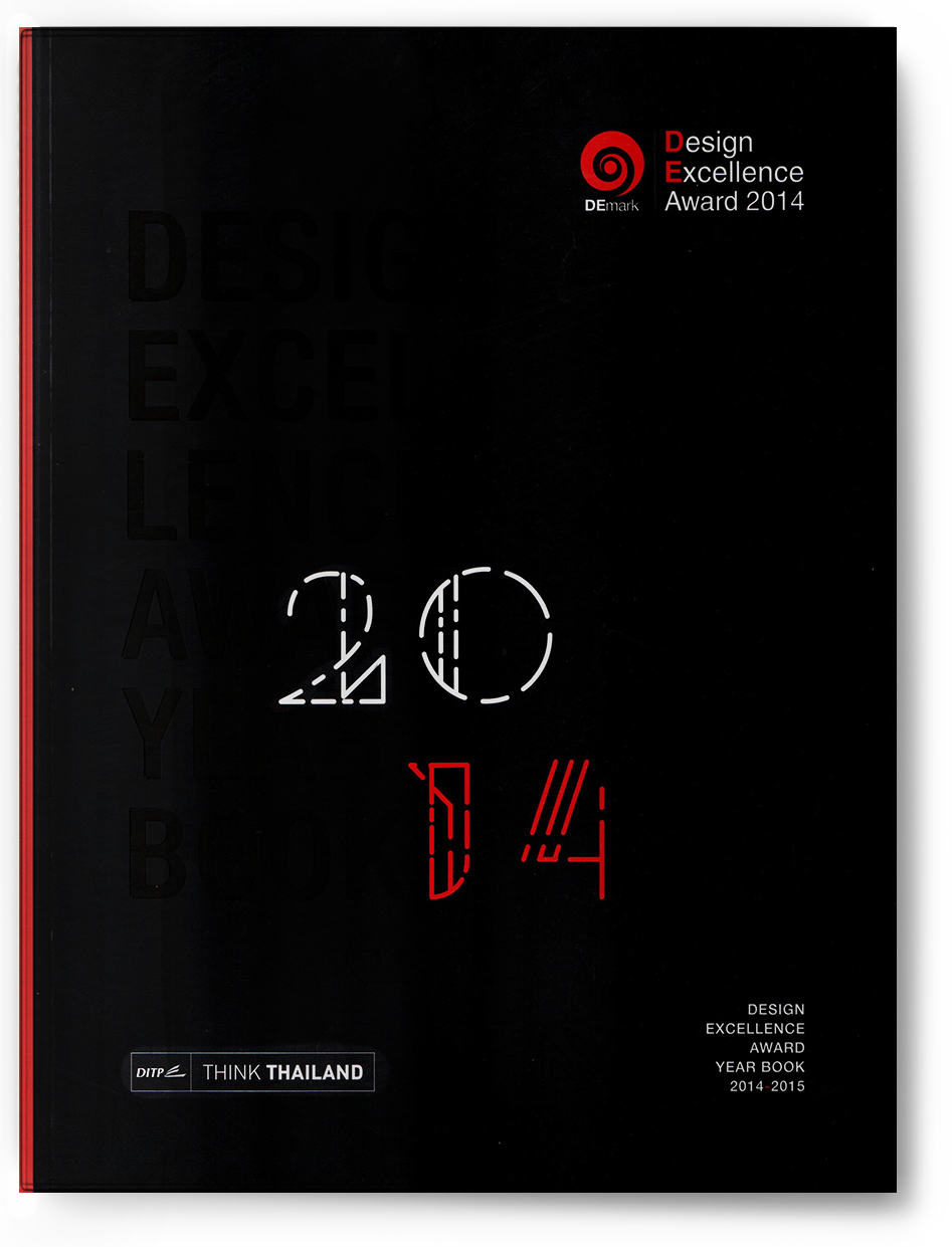 Postcardcube_Design Exellence Award Year Book