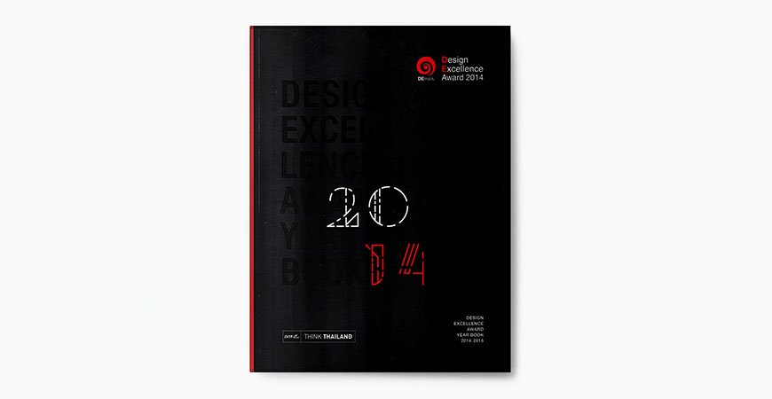 Postcardcube_Design Exellence Award Year Book 2014-2015_Cover1_2015.jpg
