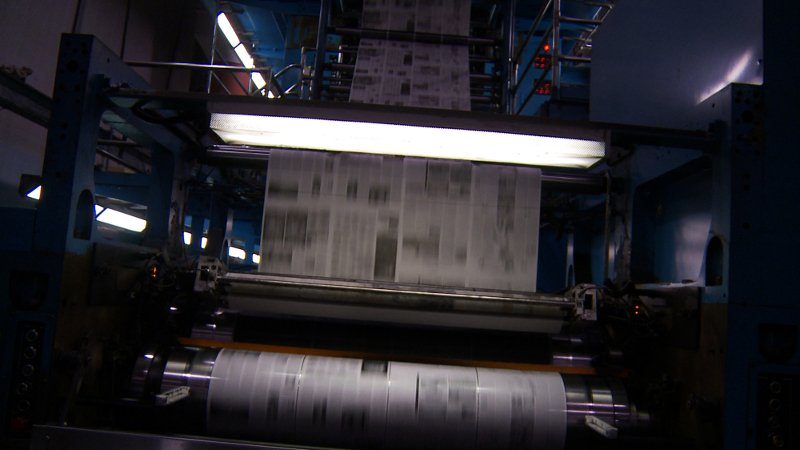 Page_One_Inside_the_New_York_Printing_Press_800_450_85.jpg