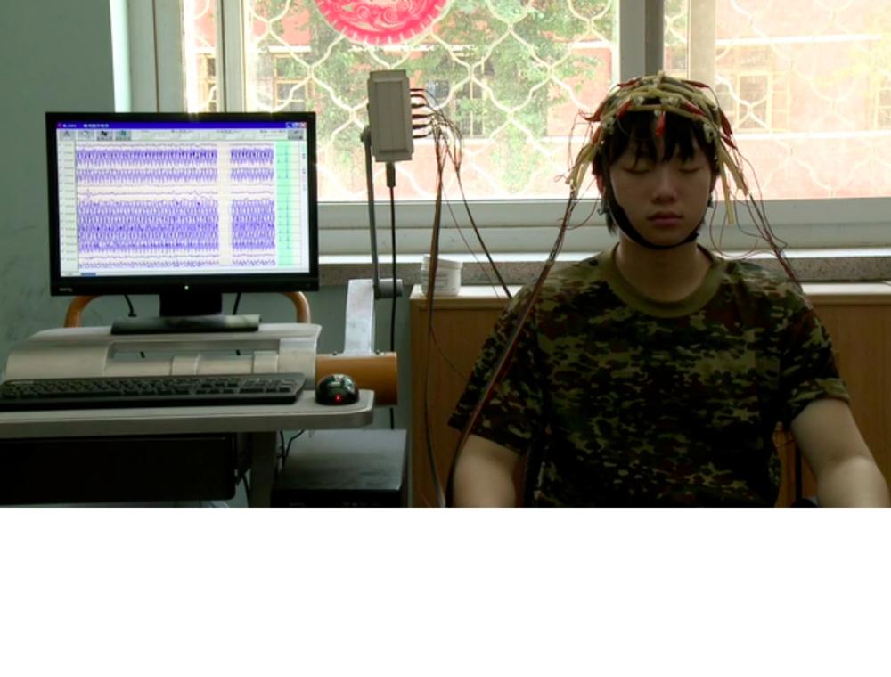Web Junkie - Dogwoof Documentary (11).png