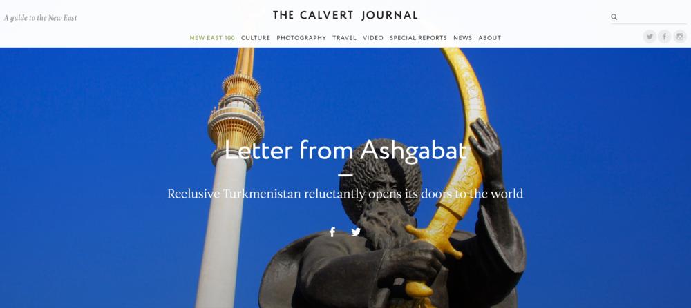 CalvertJournal_grab.PNG