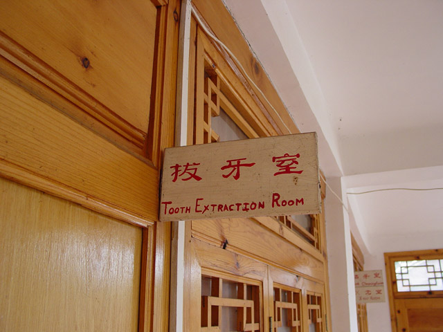 Tooth extraction room