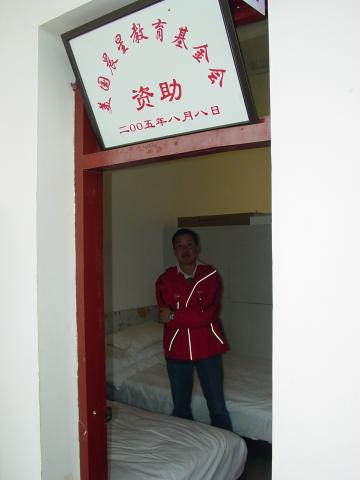 Doorway from the school into the medical clinic