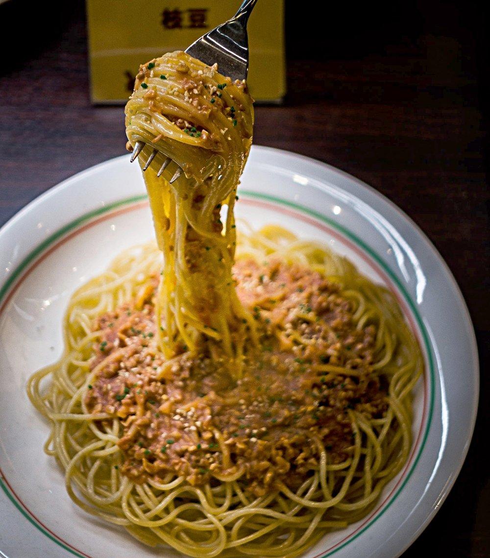 Plastic Spaghetti
