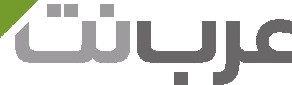ArabNet logo - Arabic.png