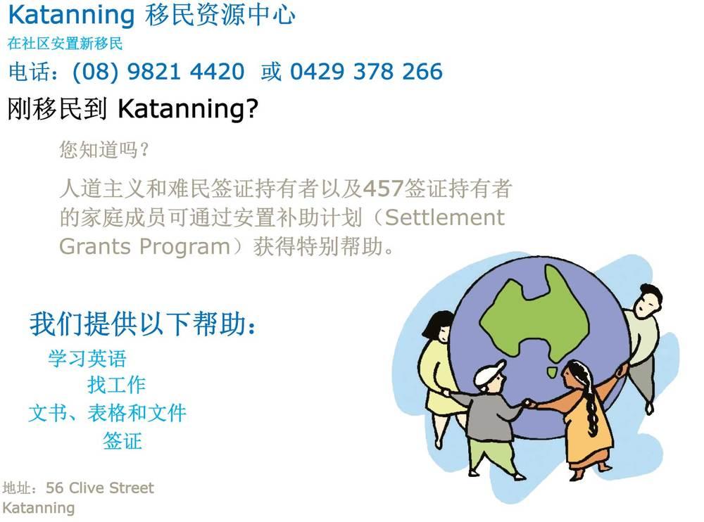 Mandarin - Katanning - back