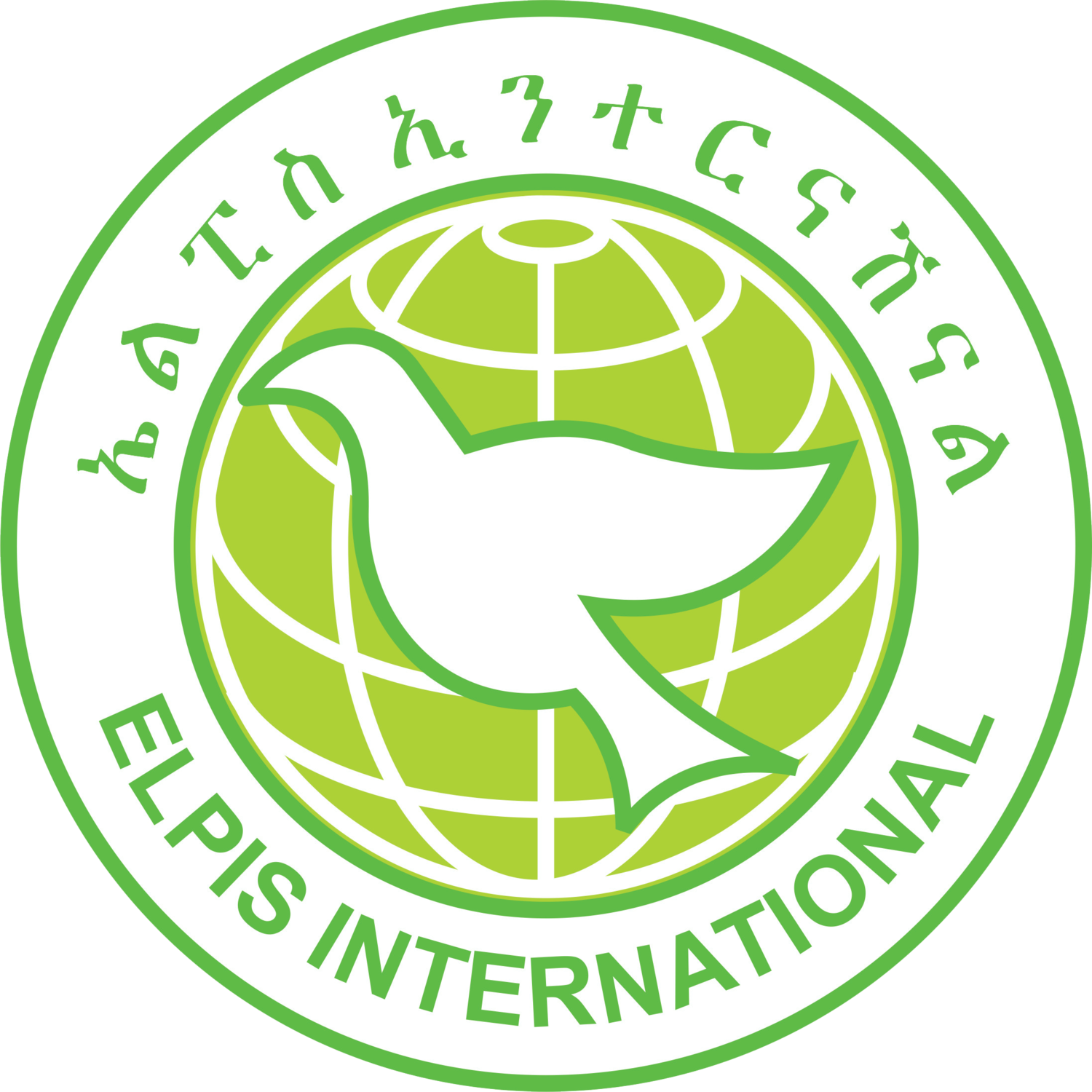 Elpis International