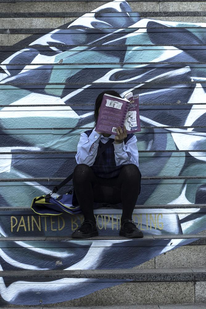 Girl reading book WVAB Sophi Odling.jpg