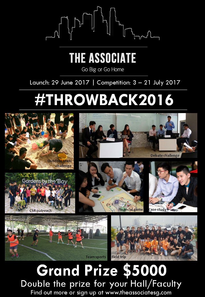 The Associate 2017 Event Preview EDM