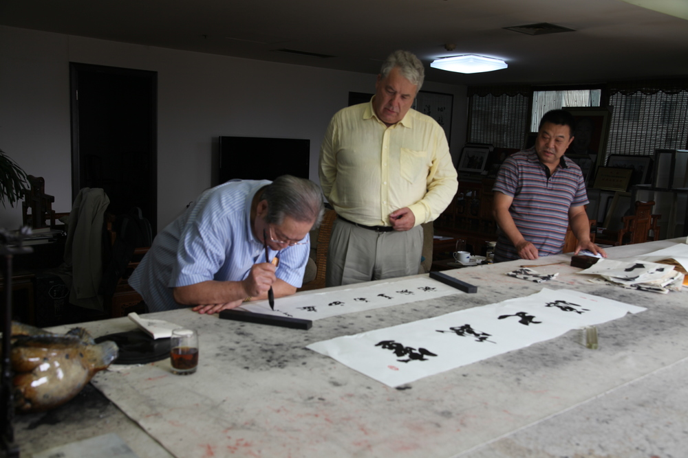 Together with Wu Shanda as he wrote the calligraphy for the title of the film:
