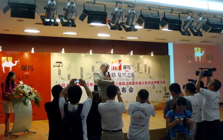 Speaking at the starting ceremony of the Silk Road Revival Tour, in which 12 cars drove from Xi'an to Rome in the summer of 2010.