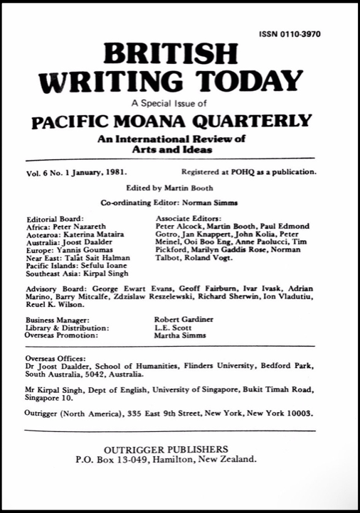 Frontispiece of the Special Issue