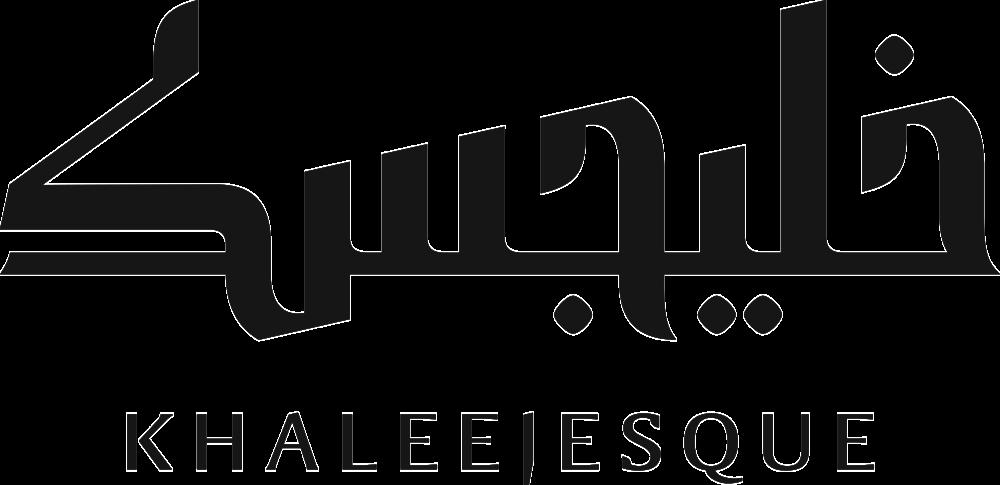 KhaleejesqueLogo_02012016-3_1.png