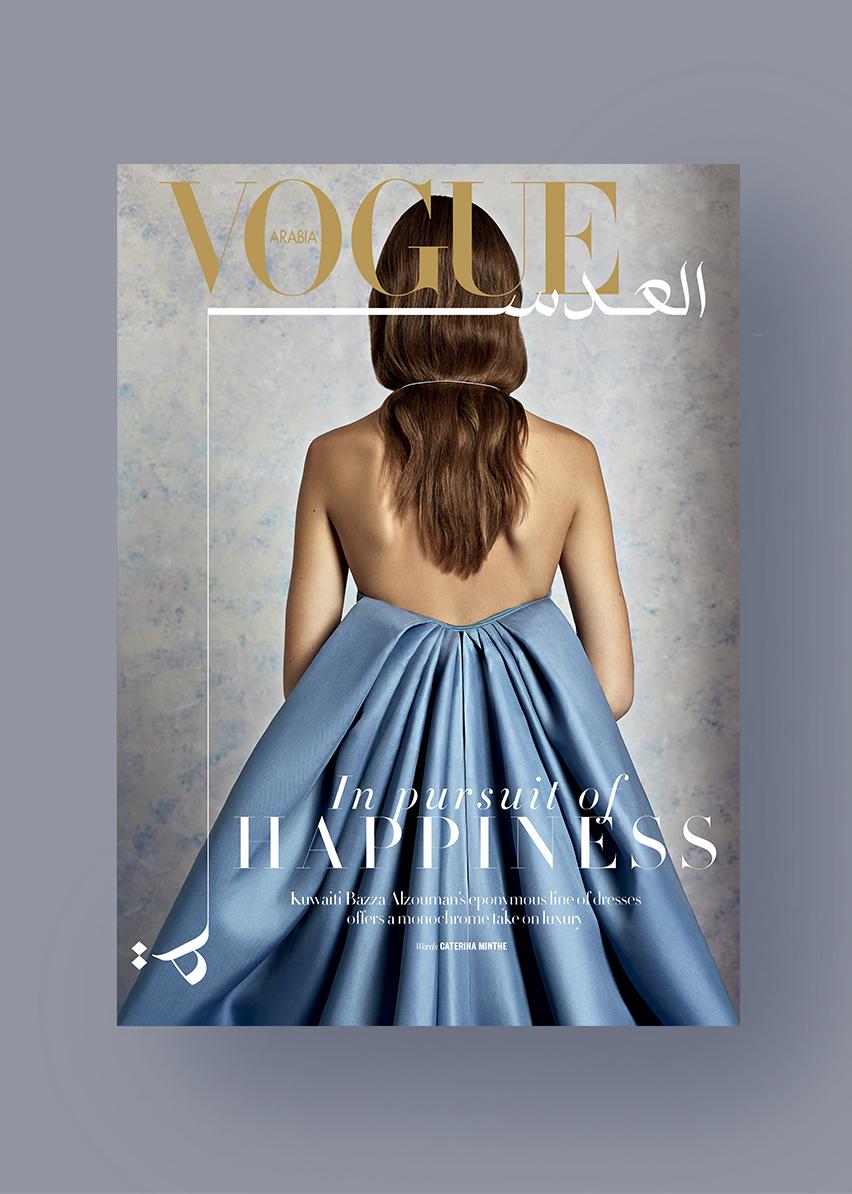 Vogue Arabia Magazine Feb 2018