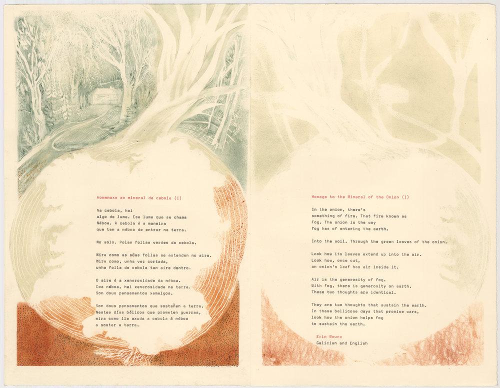 Galician Poem.small.jpg